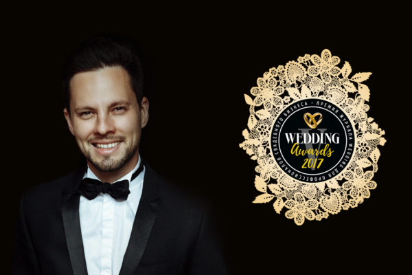 Финалист Wedding Awards 2017